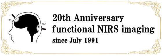 20th Anniversary functional NIRS imaging since Junly 1991