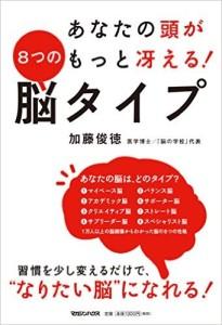 book_g3