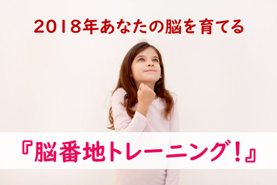 mailmagazine160