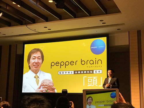 pepperbrain_press