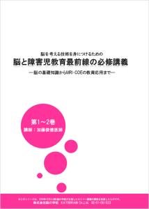 dvd_shougaiji