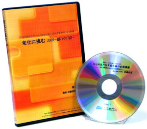 dvd_text_item5