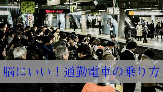 train_mail